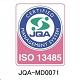 ISO13485認証 マーク